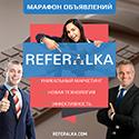 http://ivan-solodovnikov.narod.ru/dir/0-0-1-212-20